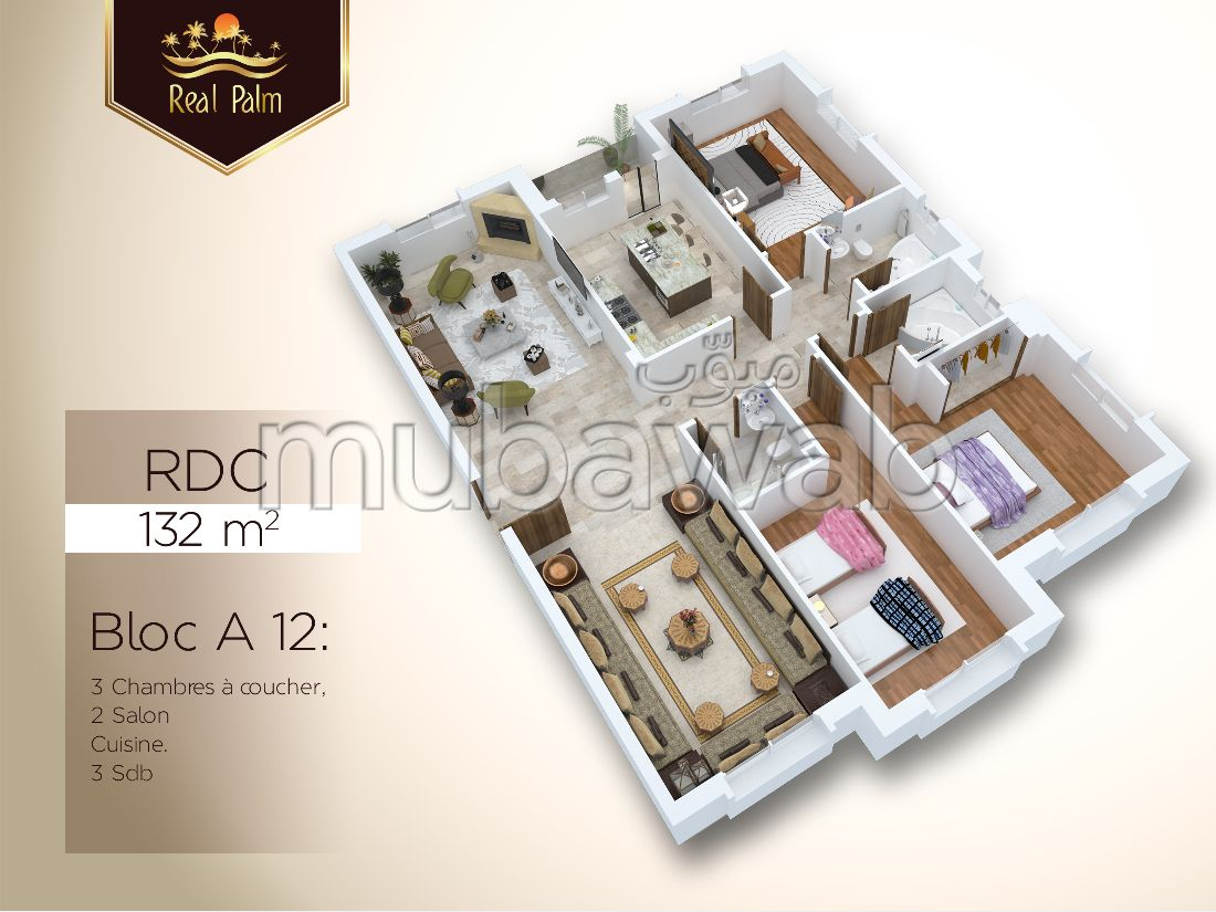 Apartment for sale in Rmilat. Total area 197 m². Parking spaces and beautiful garden.