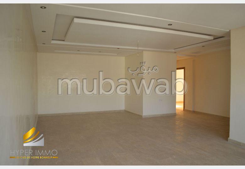 شقة مساحتها 129م²، شرفة، مصعد، 4 غرف، سايس