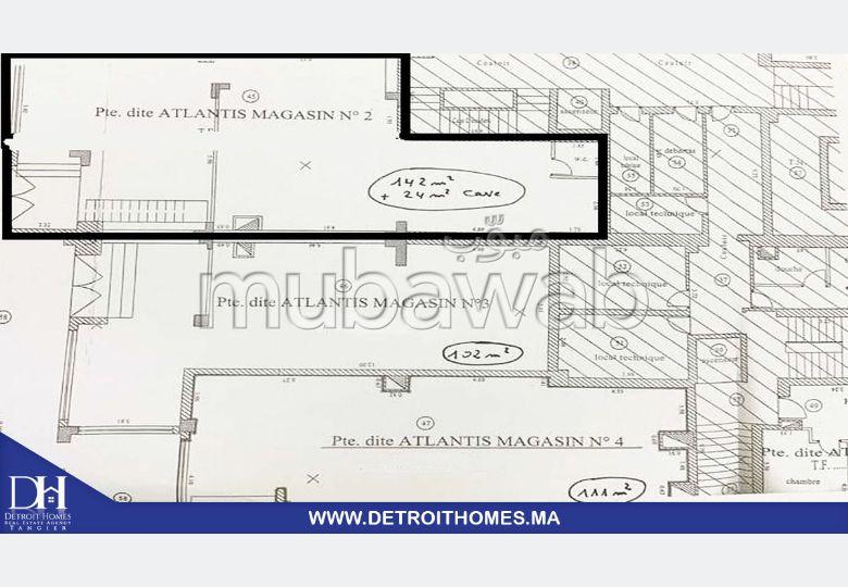 مكتب مساحته 162م²