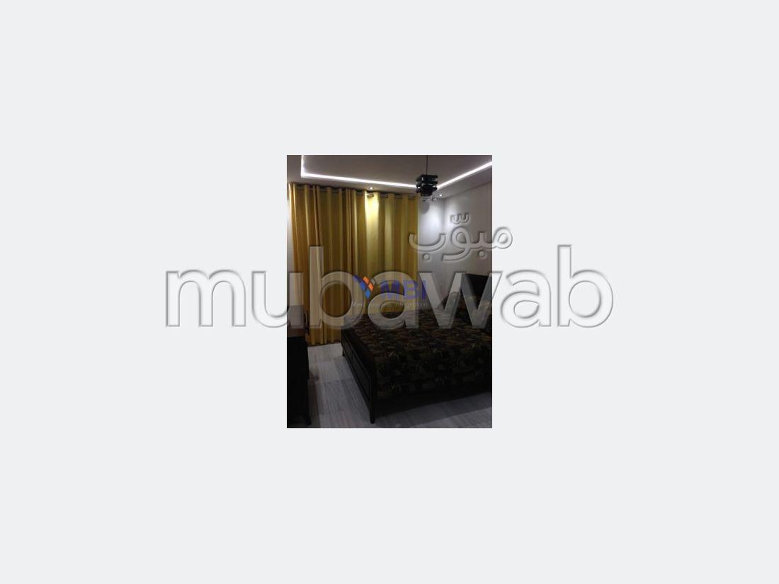 شقة مساحتها 111م²، مفروشة