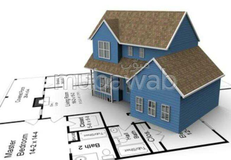 Trouvez votre maison à acheter à Oulfa. Surface totale 120 m².