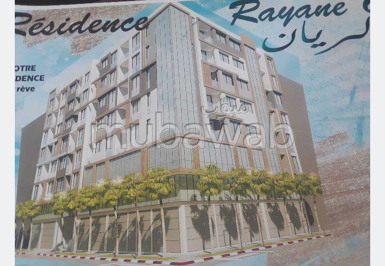 شقق دات جودة عالية résidence Rayan 6