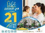Appartement en vente, Résidence Al Baraka Lissasfa