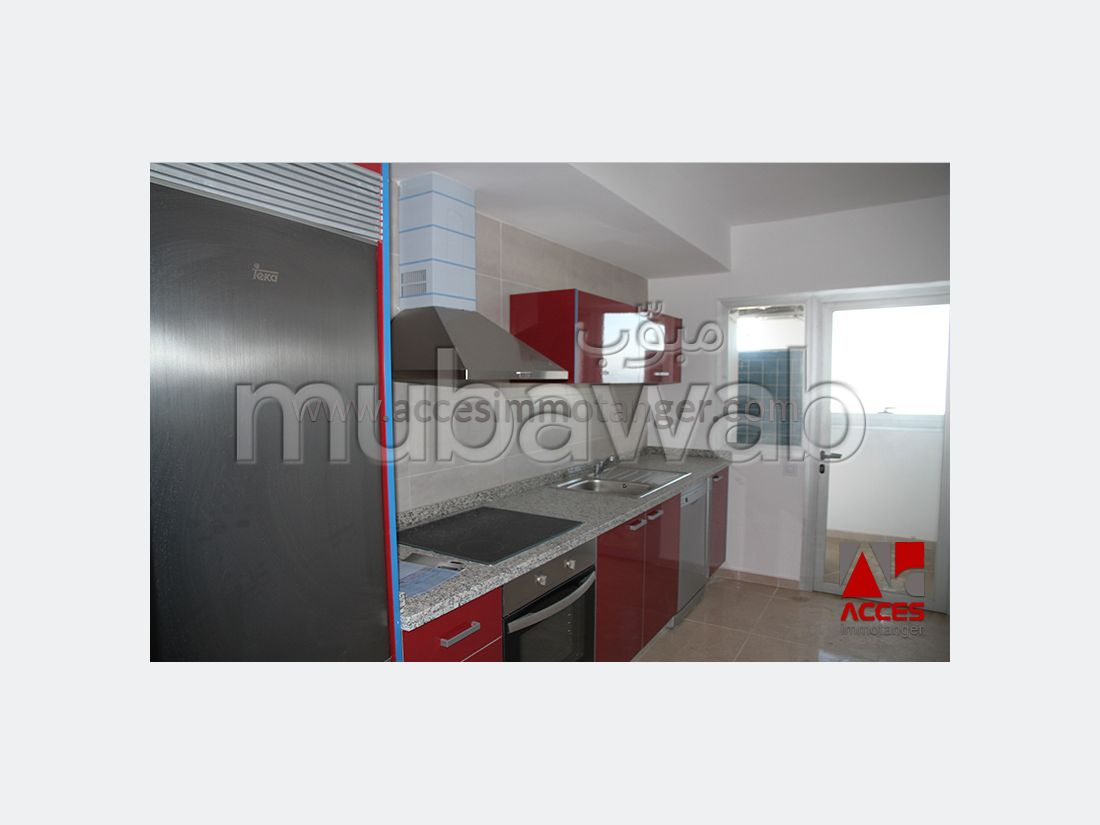 Appartement non meuble city center