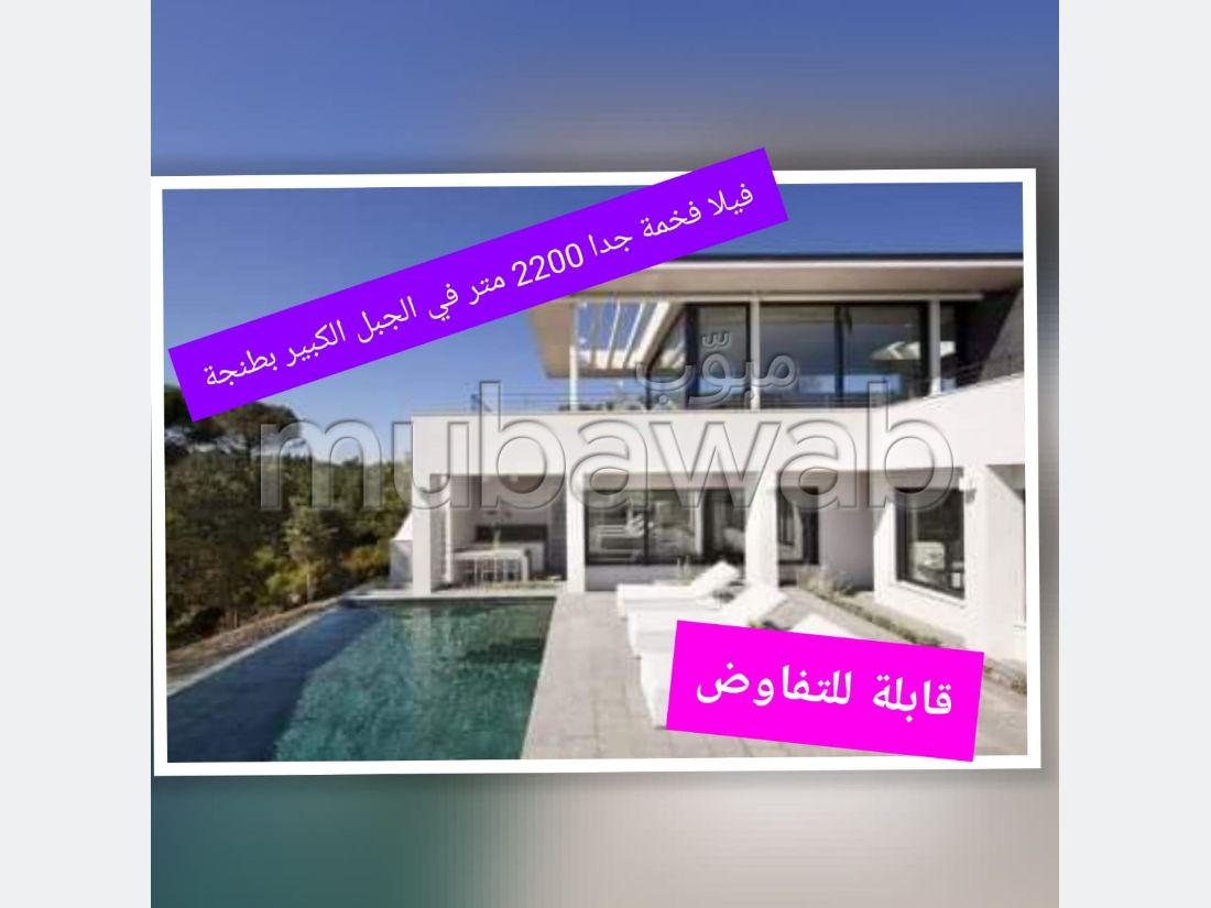 Luxury home for sale in Jbel Kbir. 14 Common room. View of the mountains, central heating.
