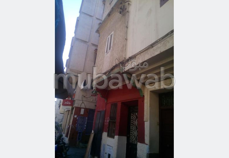 House msalla