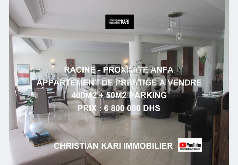 شقة للبيع بالدارالبيضاء. 4 غرف. موقف للسيارات وحديقة.