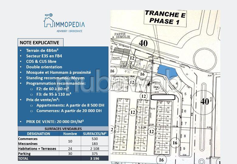 أرض للشراء بالدارالبيضاء. المساحة الكلية 484 م².