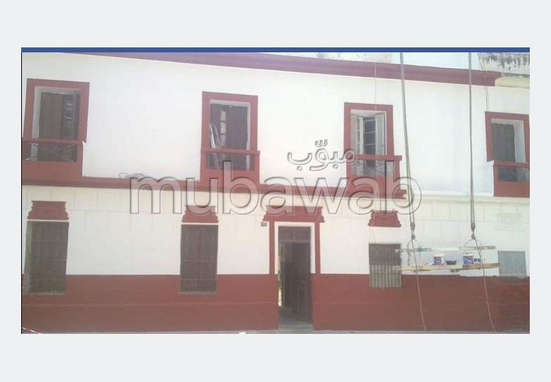 بيع أرض بالدارالبيضاء. المساحة الكلية 328.0 م².