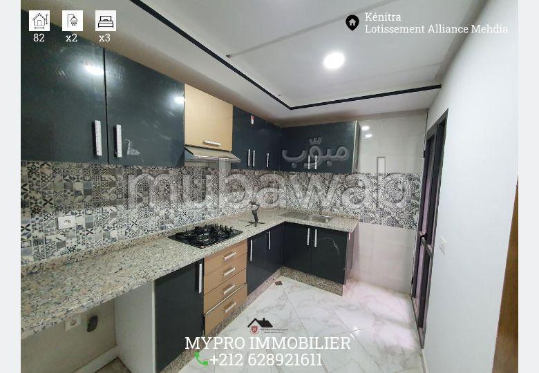 Appartements 82m² 3 chambres 2 WAC avec Ascenseur
