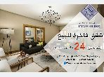 Fabulous apartment for sale in Mhamid. 3 living areas. Secured door, Enclosed residence.