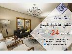 Piso en venta en Mhamid. Area 60.0 m². Puerta blindada y sistema de doble acristalamiento.