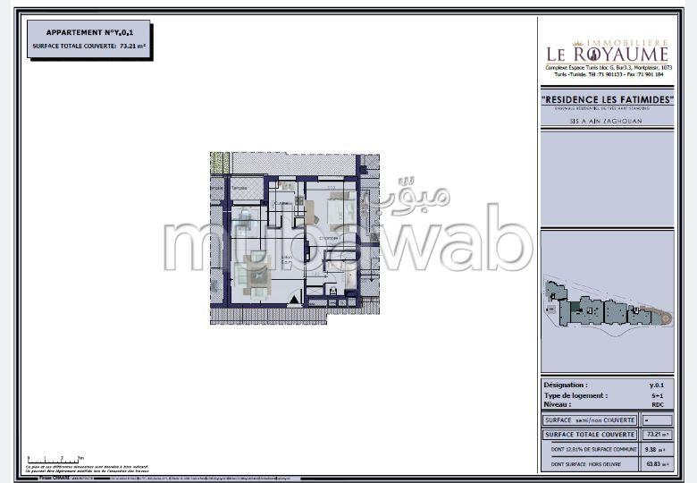 شقة جميلة للبيع ب عين زغوان الشمالية. 1 غرفة جيدة. باب متين ، طبق الأقمار الصناعية.