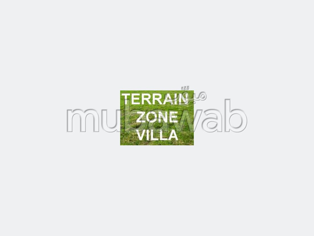 Land for sale in Rmilat. Small area 2200 m².