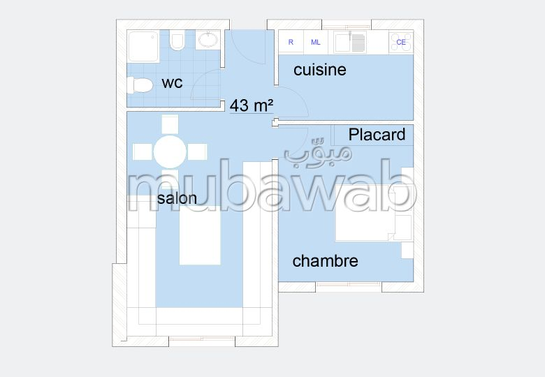 Apartment for sale in Tanger City Center. 1 room.