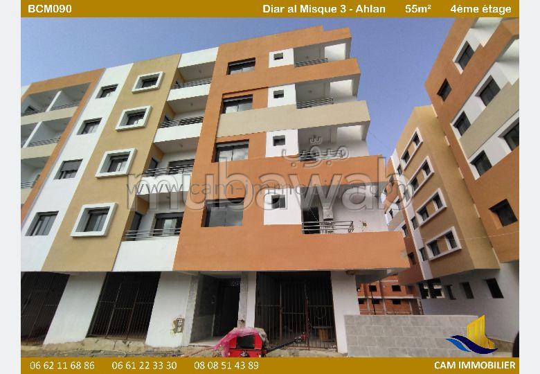 شقة للبيع في أهلا مساحتها 55 متر مربع