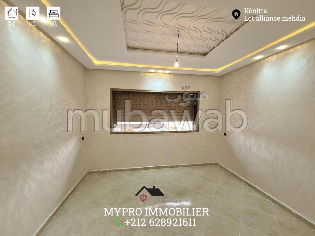 شقة رائعة للبيع بالمهدية. المساحة الإجمالية 74 م². مطبخ مجهز.