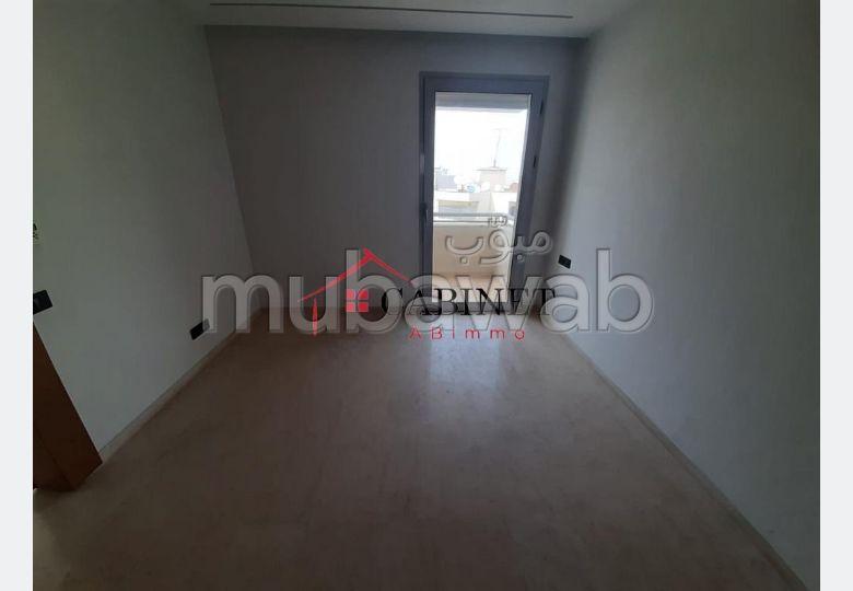 Splendide appartement en Vente à Agdal