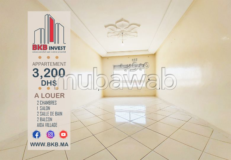 Rent an apartment in Moujahidine. Area 85 m². Thermal insulation and soundproofing, Secured door.