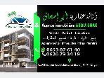 أرض رائعة للبيع ب البرانص 2. المساحة 163 م².
