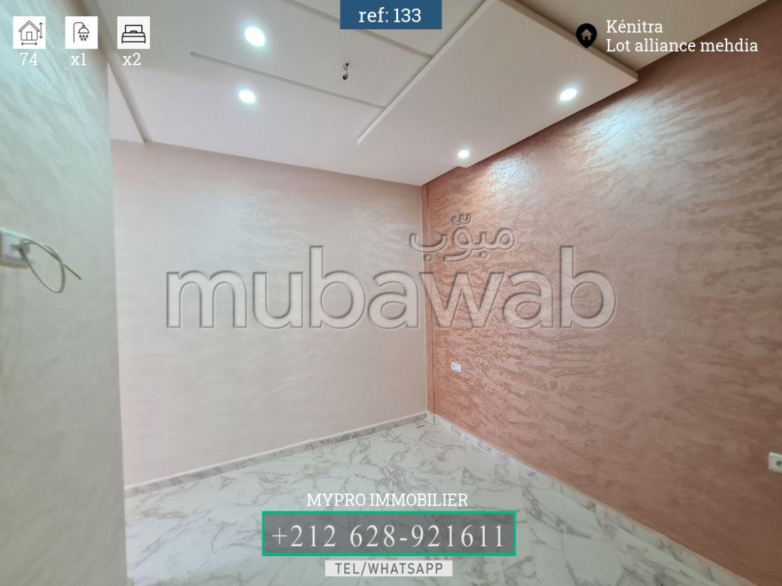 شقة رائعة للبيع بالمهدية. المساحة الكلية 74 م². مطبخ مجهز.