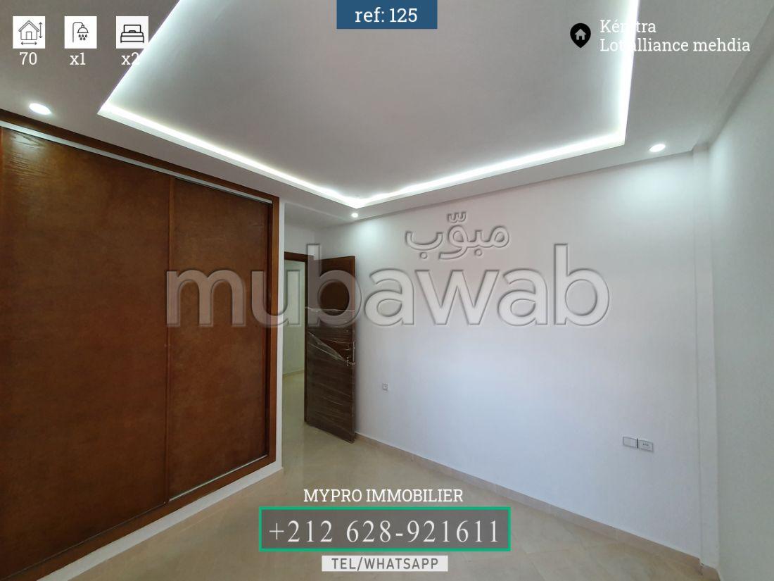 بيع شقة بالمهدية. المساحة الكلية 70 م². مصعد متوفر.