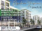 Vente d'un bel appartement à Riyad. Superficie 83 m²