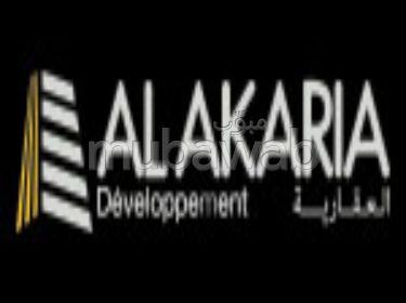 Al Akaria Développement / Next House