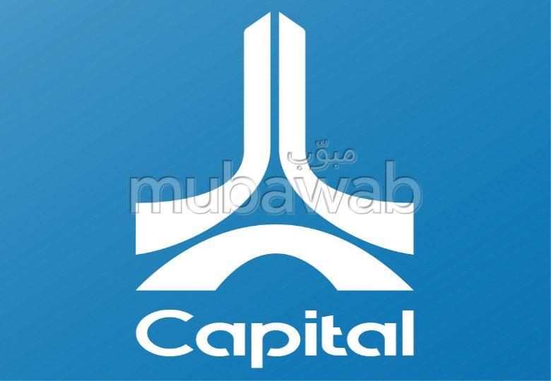 capital immo