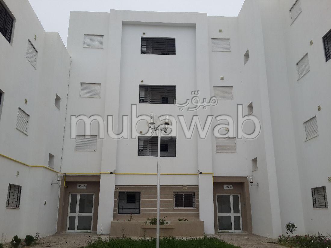 {AR=عقارات جديدة - شقق, EN=New homes - Apartments, FR=Nozhat Essoltan à Borj Cedria}