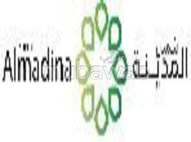 Shems Al Madina-Tit Melil