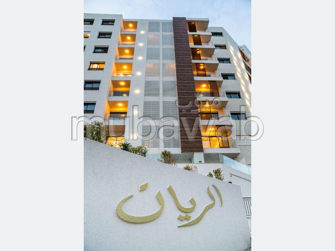 {AR=الريان ريزيدنس, EN=Al Rayan Residence, FR=Résidence Al Rayan}